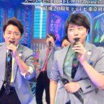 【動画】<テレ東音楽祭>二宮和也が櫻井翔にバックハグ!の意外な真相