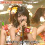 【音楽の日】AKB48センターが可愛い!「シアターの女神」村山彩希って?