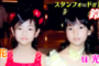 東大王・鈴木光の姉は双子!姉の名前や写真・母の子育て論も